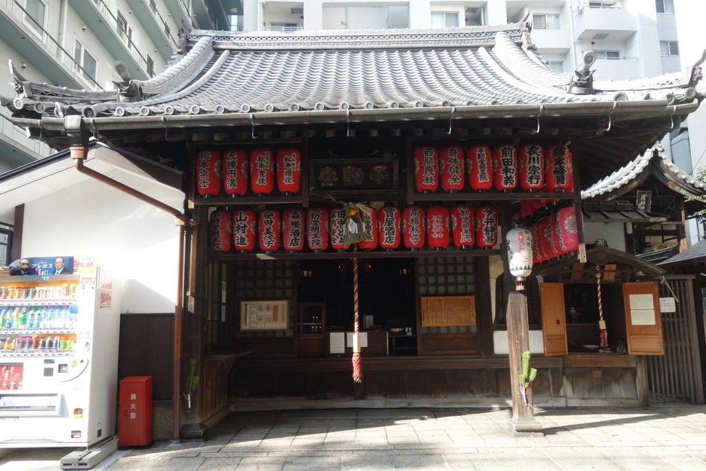 f:id:kyotomichi:20170103000928j:plain