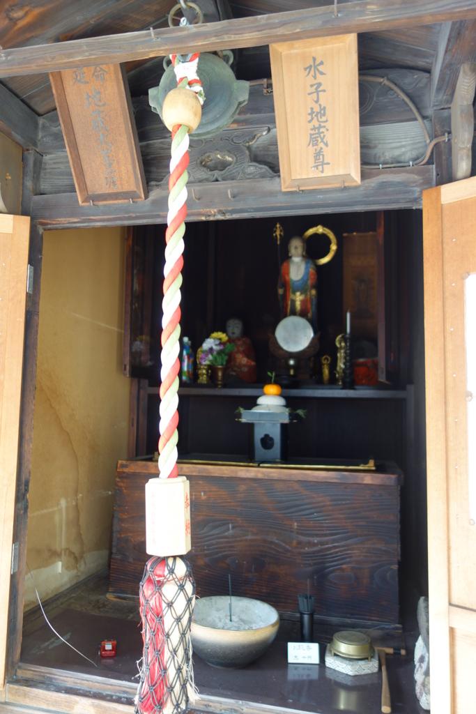 f:id:kyotomichi:20170103001100j:plain