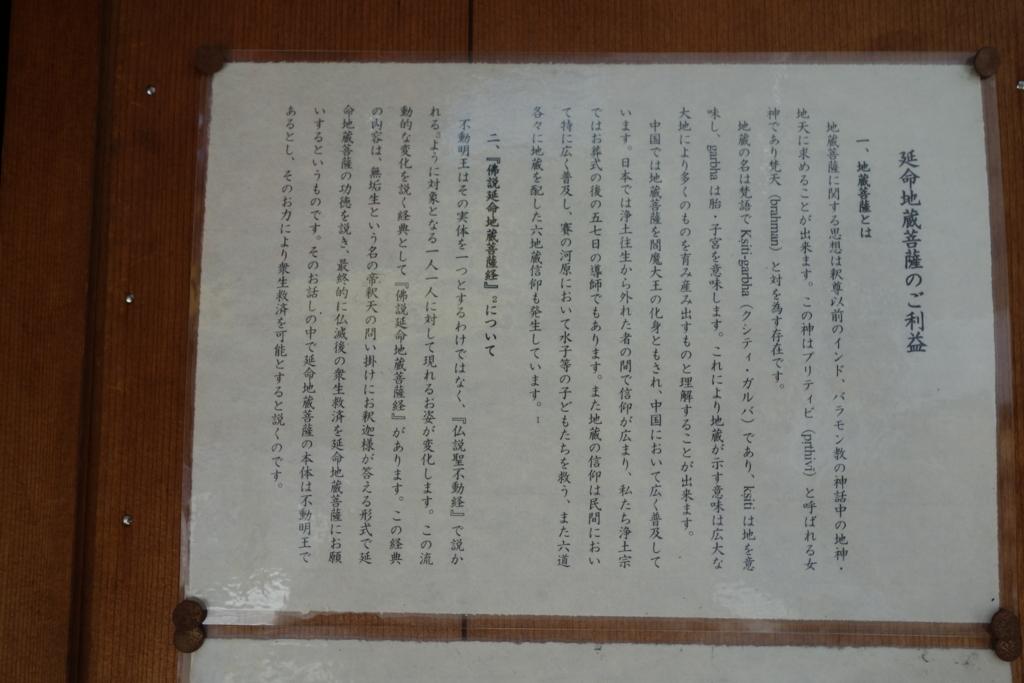 f:id:kyotomichi:20170103001502j:plain
