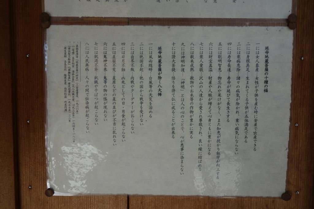 f:id:kyotomichi:20170103001521j:plain