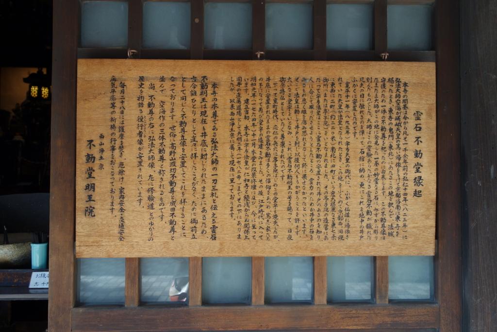 f:id:kyotomichi:20170103001636j:plain