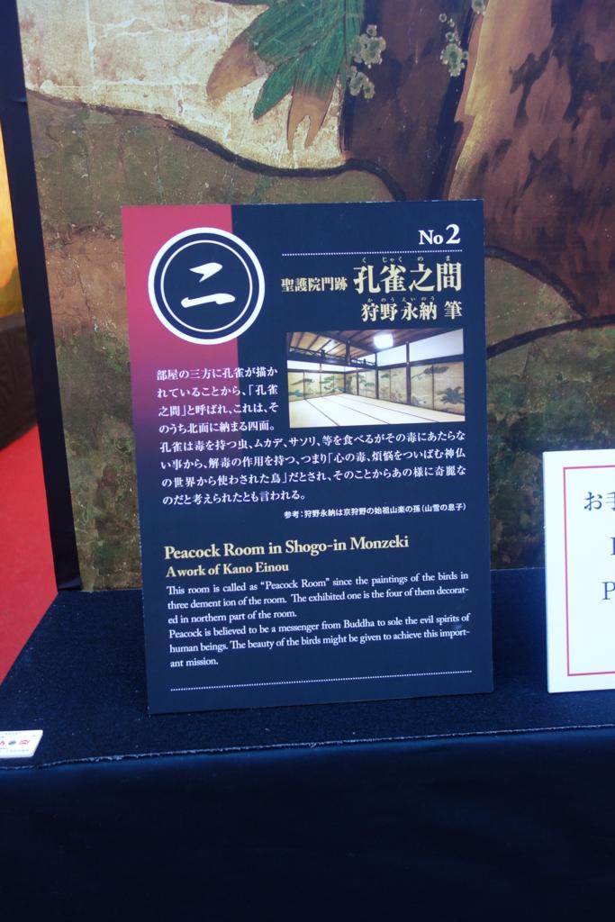 f:id:kyotomichi:20170103093420j:plain