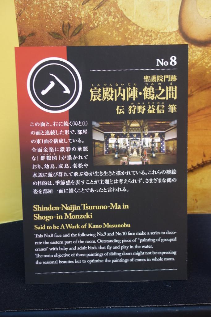 f:id:kyotomichi:20170103095435j:plain