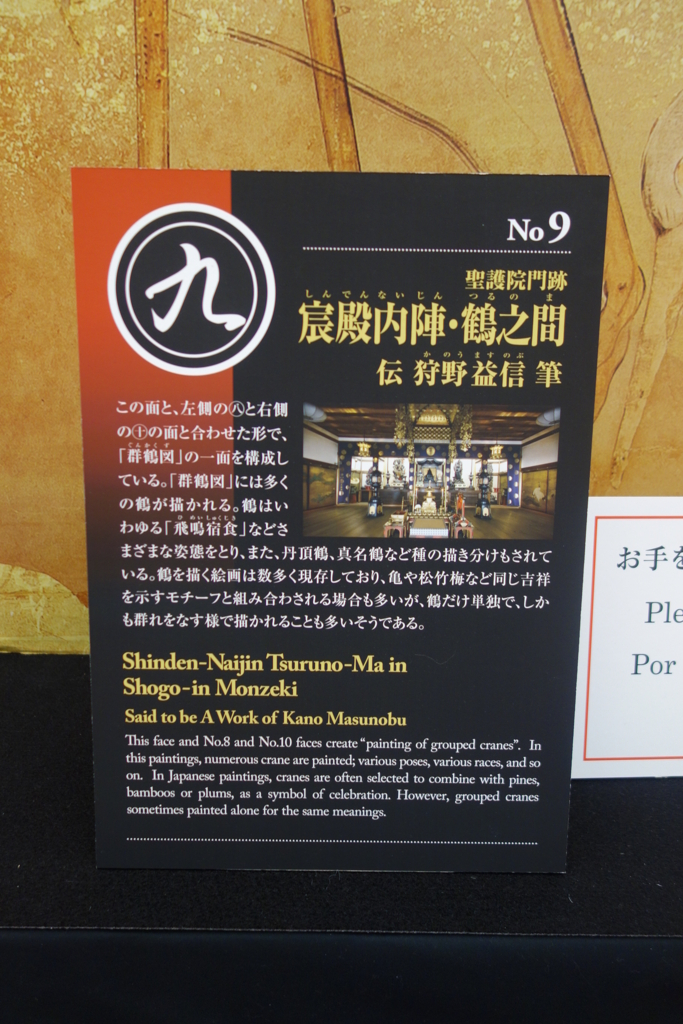 f:id:kyotomichi:20170103095553j:plain
