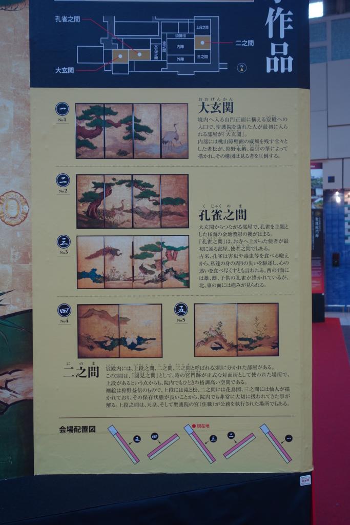 f:id:kyotomichi:20170103095915j:plain