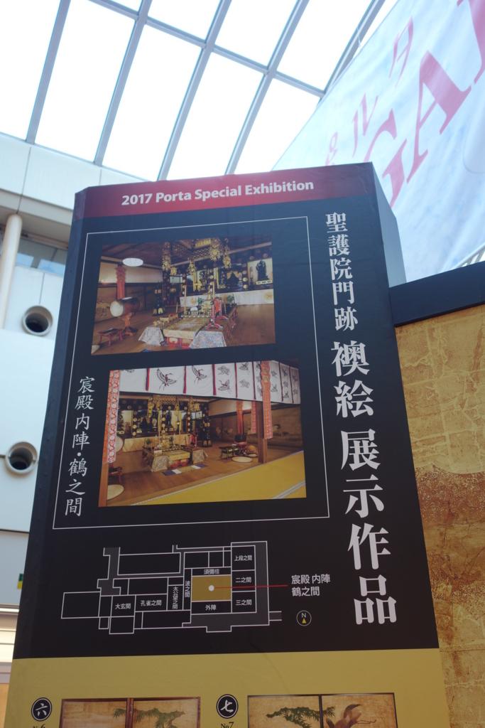 f:id:kyotomichi:20170103100034j:plain
