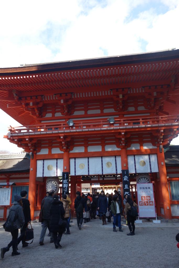 f:id:kyotomichi:20170103100423j:plain