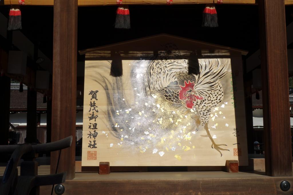 f:id:kyotomichi:20170103100458j:plain