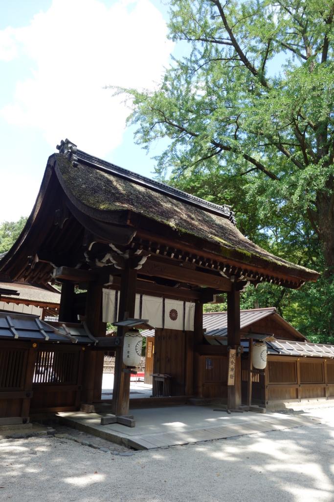 f:id:kyotomichi:20170103103746j:plain