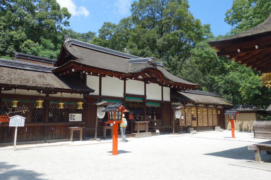 f:id:kyotomichi:20170103103842j:plain