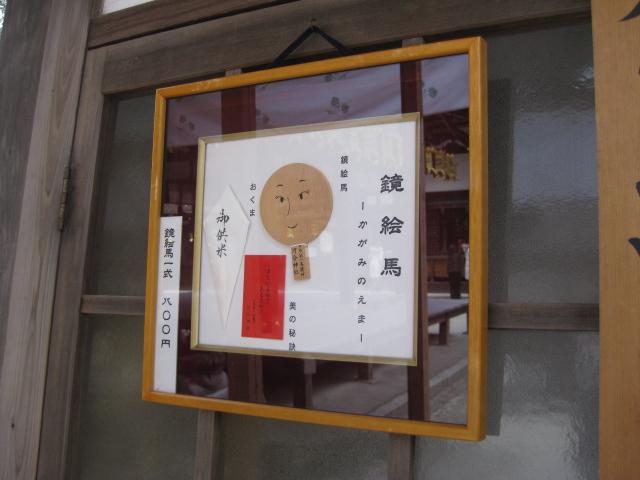 f:id:kyotomichi:20170103104042j:plain