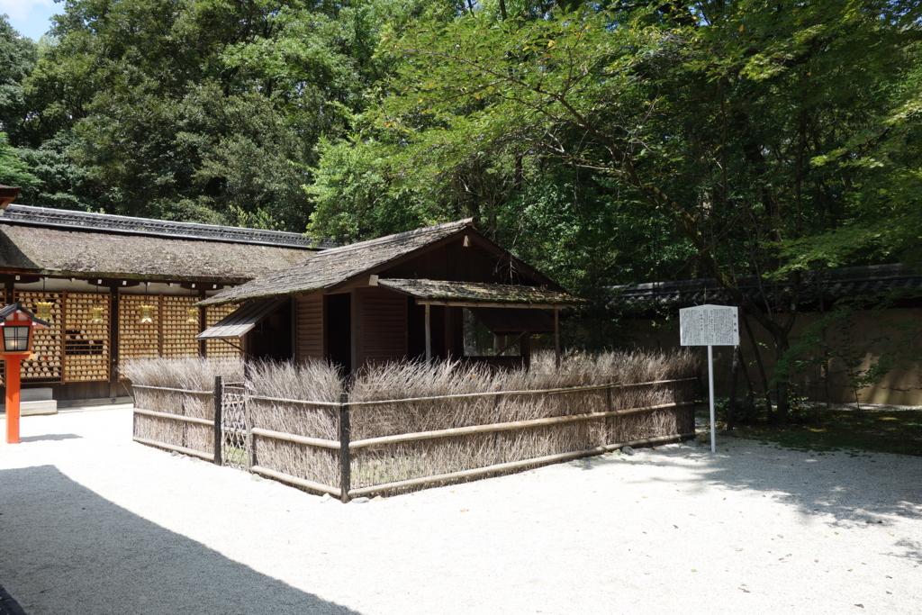 f:id:kyotomichi:20170103104204j:plain