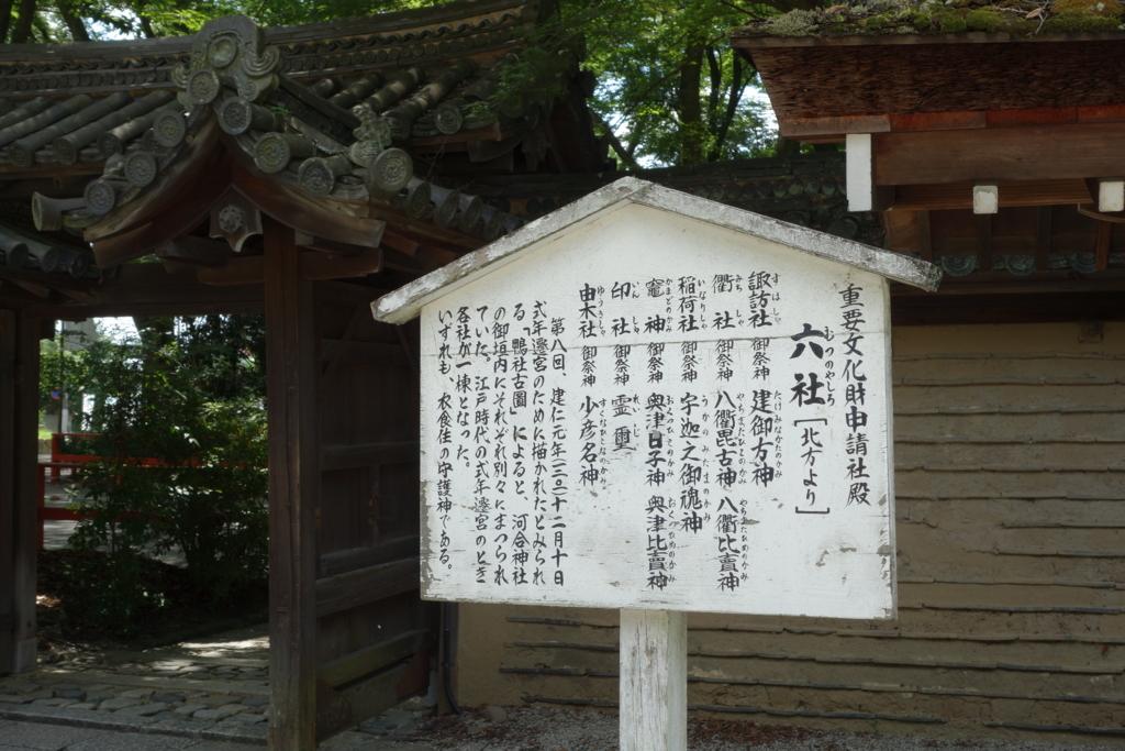 f:id:kyotomichi:20170103105635j:plain