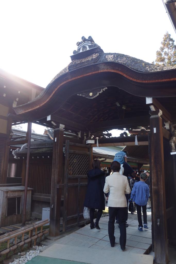 f:id:kyotomichi:20170103112808j:plain