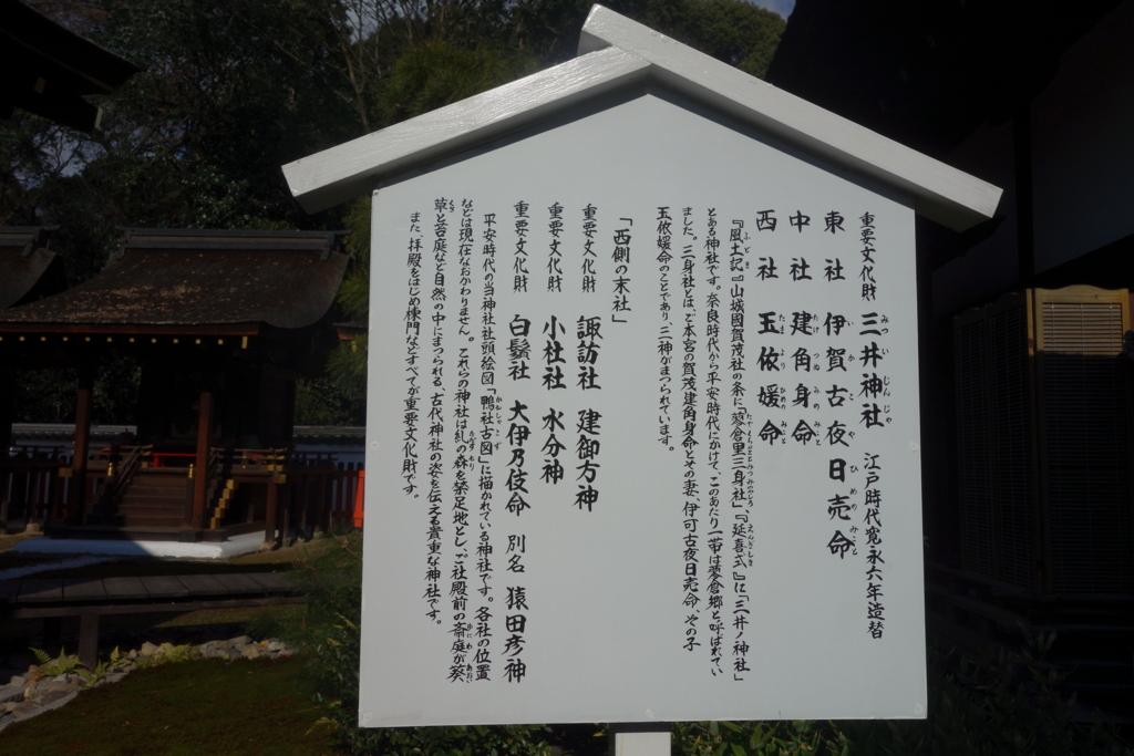 f:id:kyotomichi:20170103113955j:plain