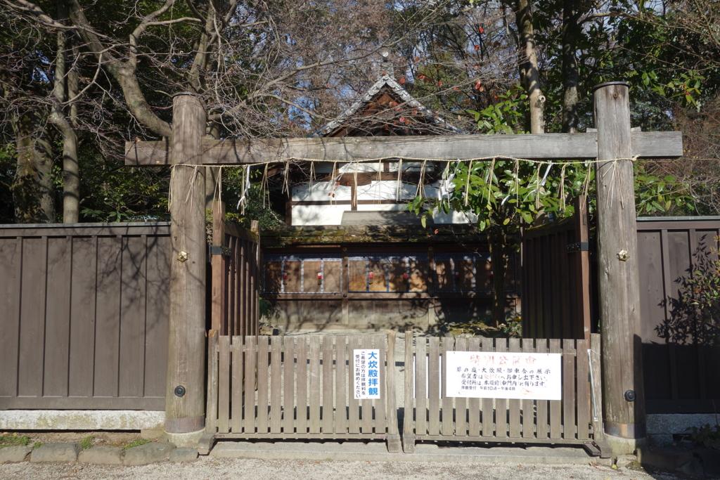 f:id:kyotomichi:20170103114821j:plain