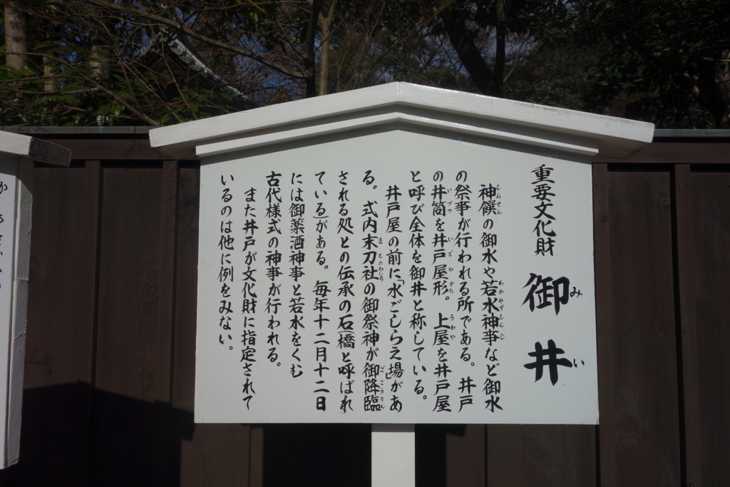 f:id:kyotomichi:20170103114907j:plain