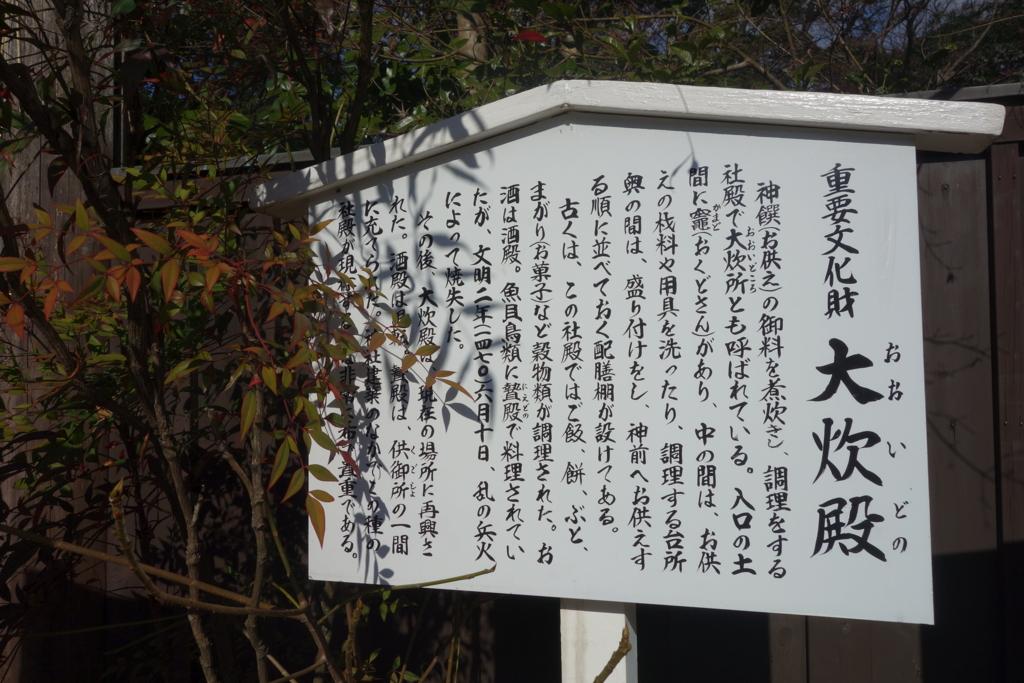f:id:kyotomichi:20170103114945j:plain