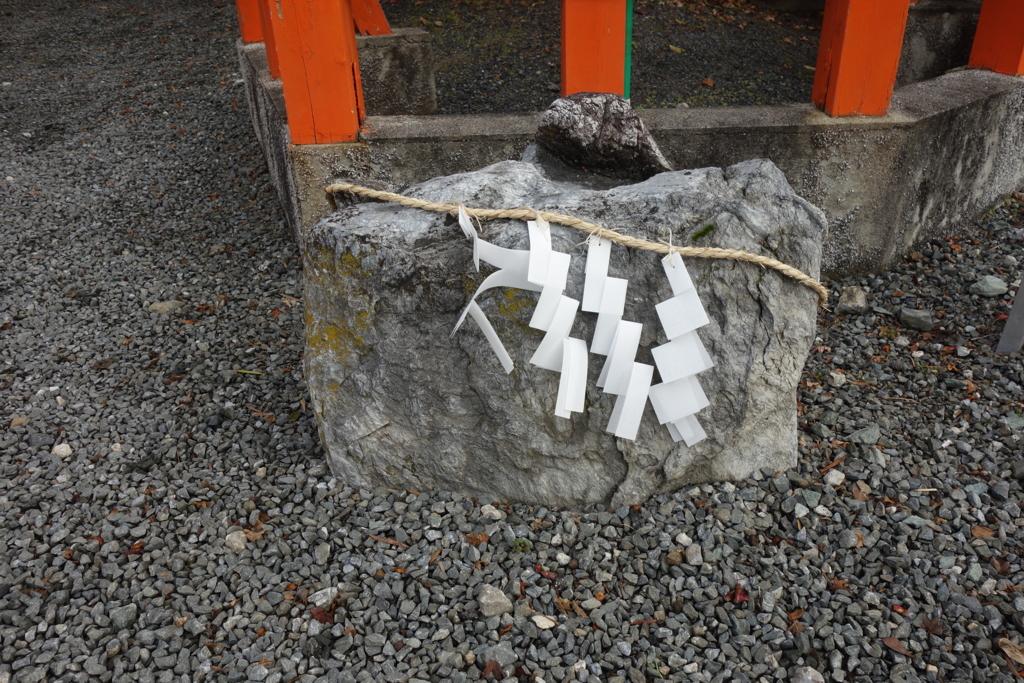 f:id:kyotomichi:20170103140322j:plain