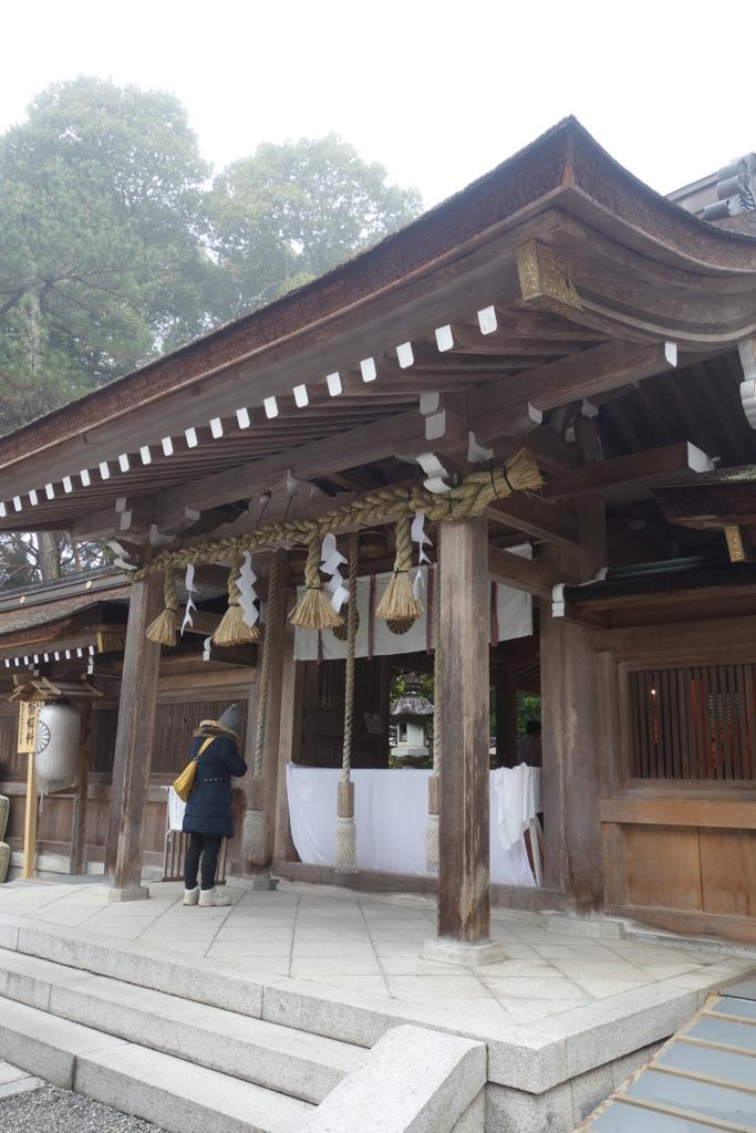 f:id:kyotomichi:20170103140835j:plain