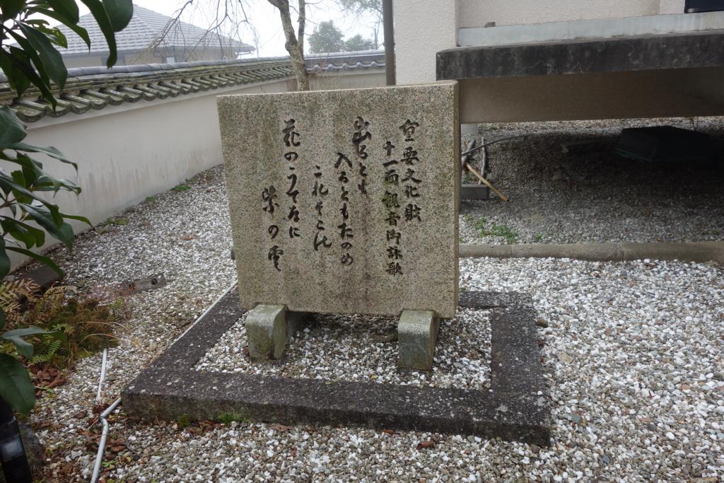 f:id:kyotomichi:20170103144339j:plain