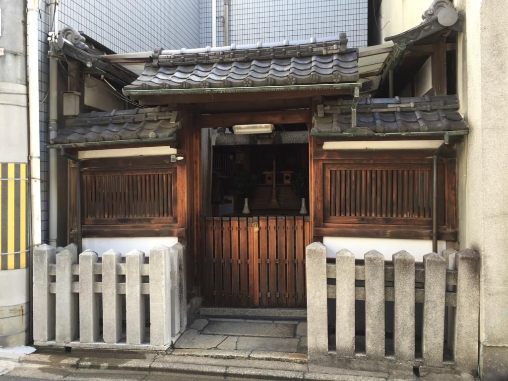 f:id:kyotomichi:20170103150111j:plain