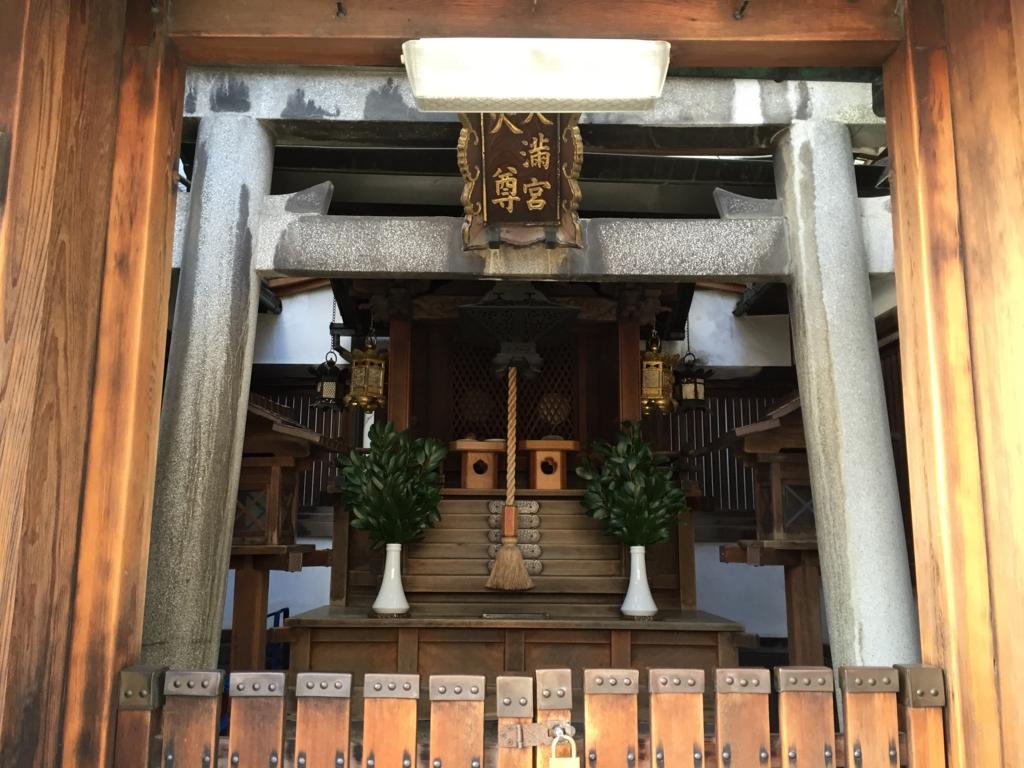 f:id:kyotomichi:20170103150150j:plain