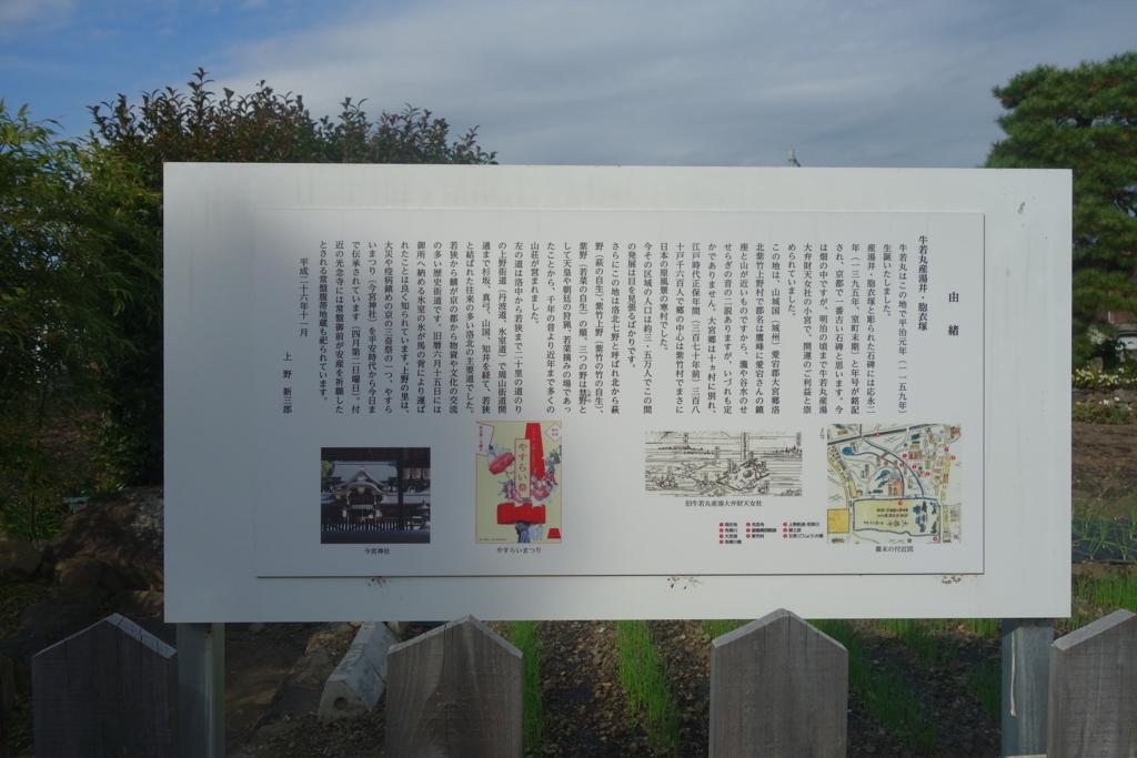 f:id:kyotomichi:20170103164704j:plain