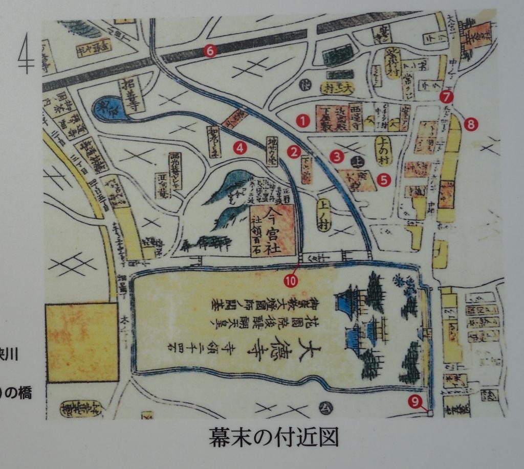 f:id:kyotomichi:20170103165038j:plain