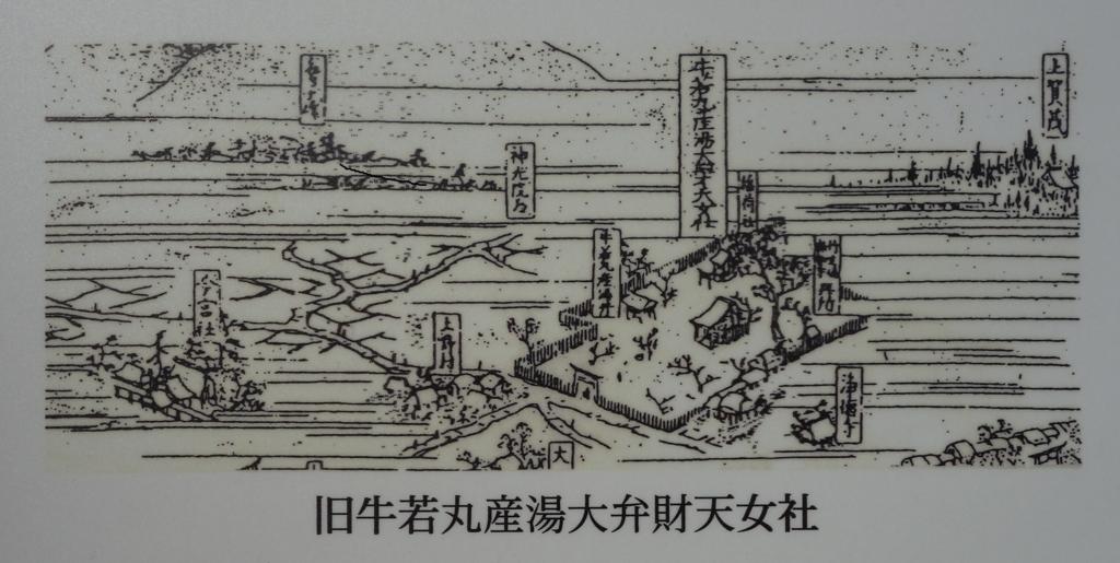 f:id:kyotomichi:20170103165119j:plain