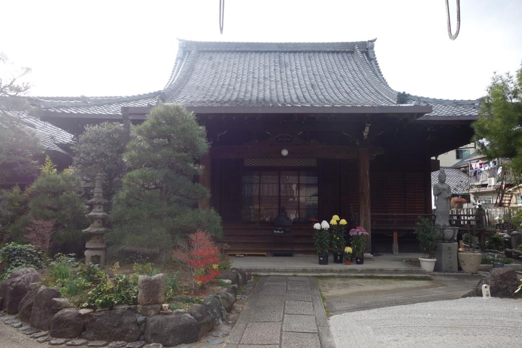 f:id:kyotomichi:20170103171449j:plain