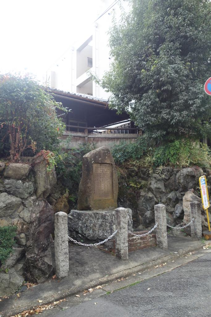f:id:kyotomichi:20170103172009j:plain
