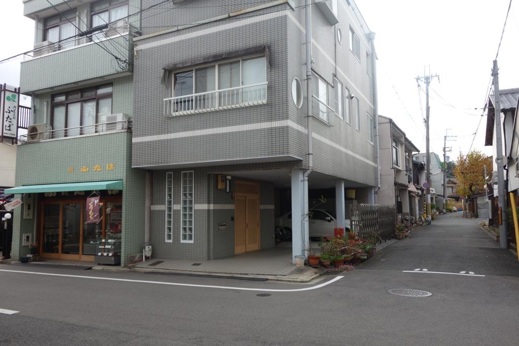 f:id:kyotomichi:20170103173047j:plain