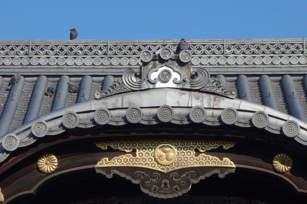 f:id:kyotomichi:20170107212647j:plain