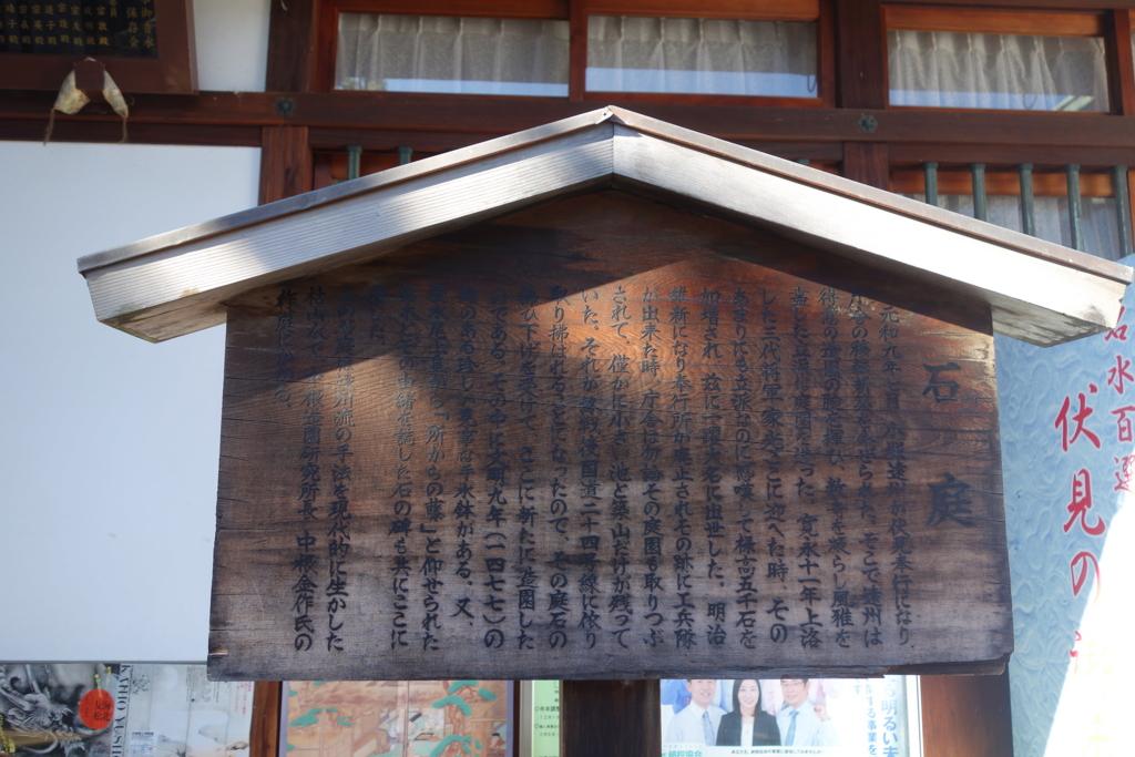 f:id:kyotomichi:20170107224015j:plain