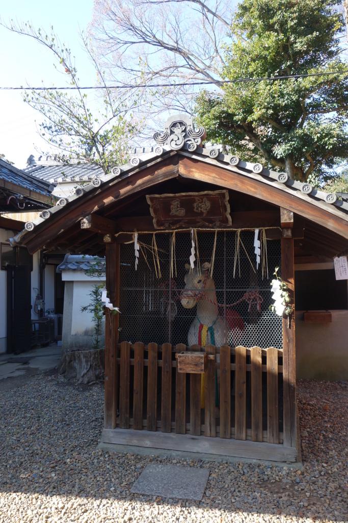 f:id:kyotomichi:20170107234454j:plain