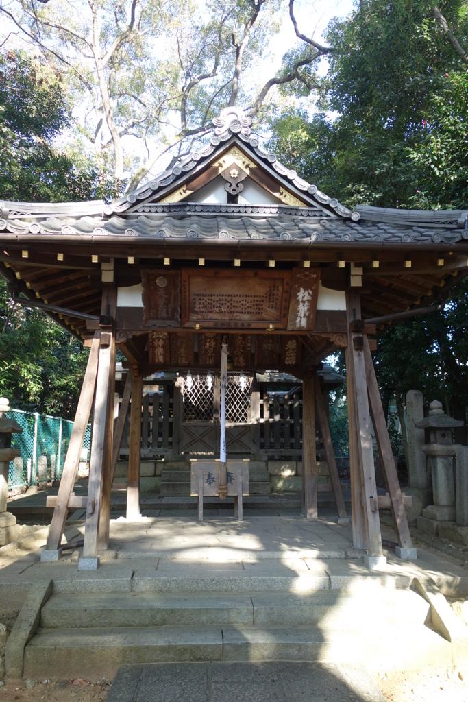 f:id:kyotomichi:20170108001410j:plain