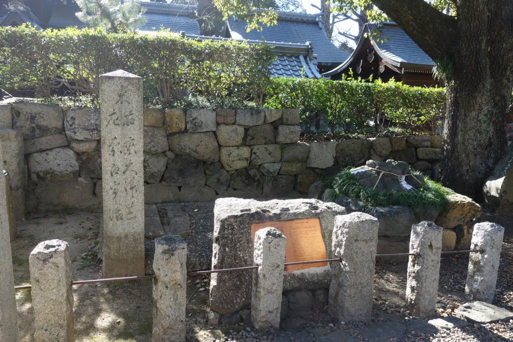 f:id:kyotomichi:20170108011425j:plain