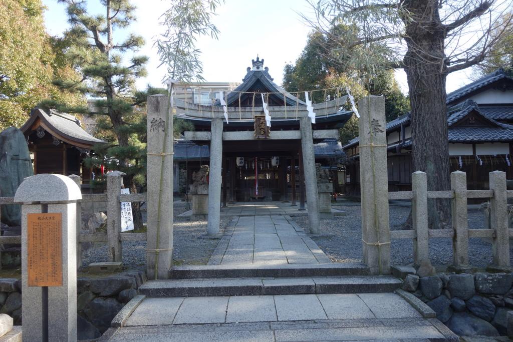 f:id:kyotomichi:20170108011701j:plain