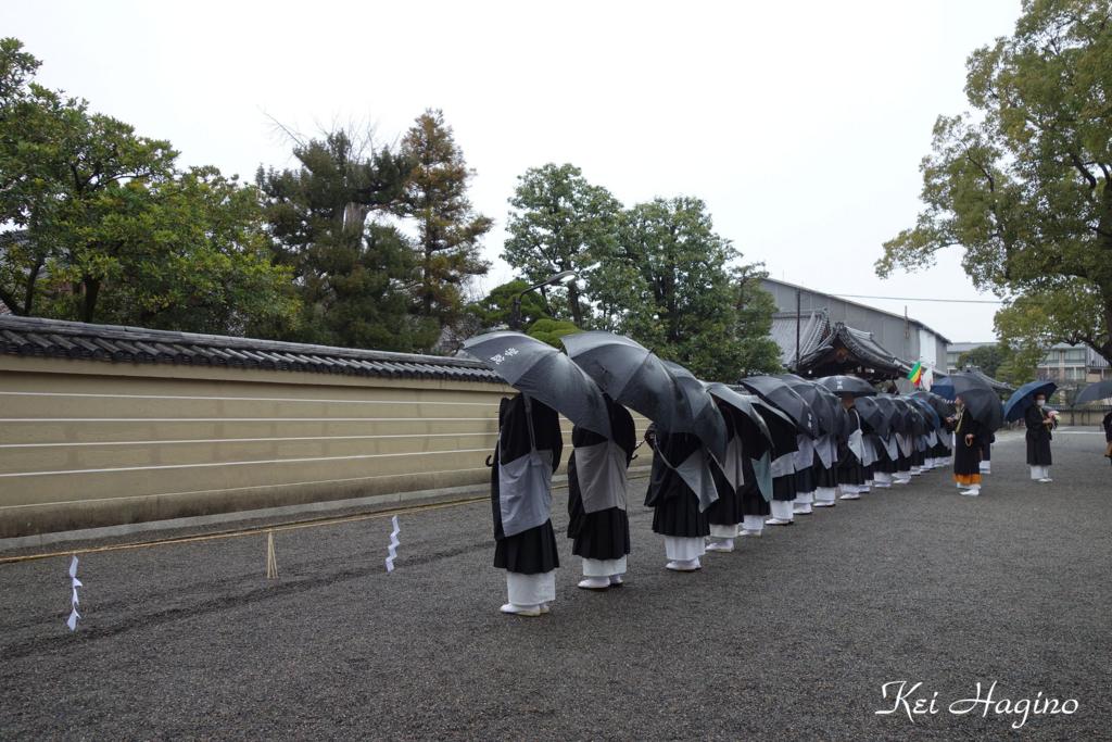 f:id:kyotomichi:20170108212702j:plain