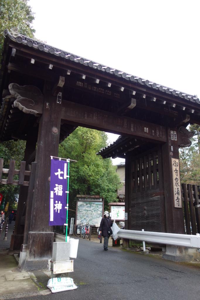 f:id:kyotomichi:20170304192947j:plain