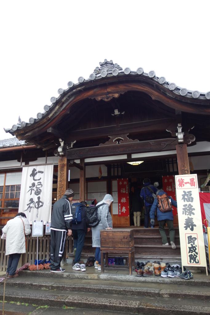 f:id:kyotomichi:20170304193419j:plain