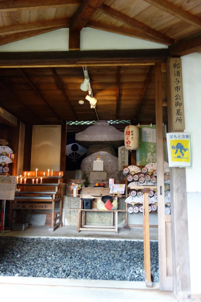 f:id:kyotomichi:20170304193832j:plain