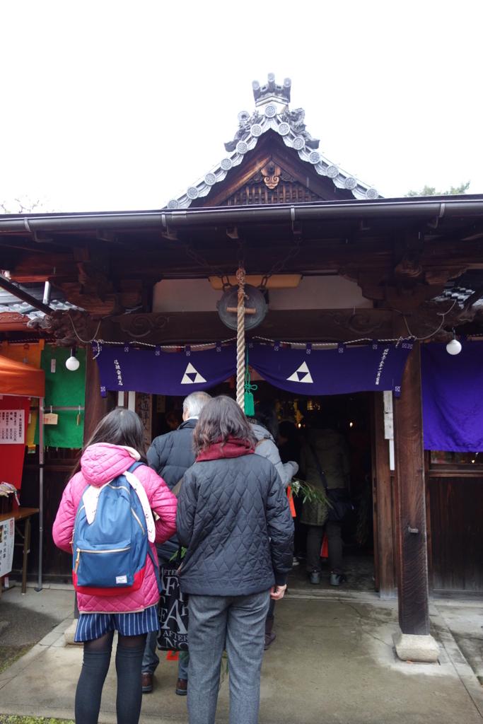 f:id:kyotomichi:20170304194422j:plain