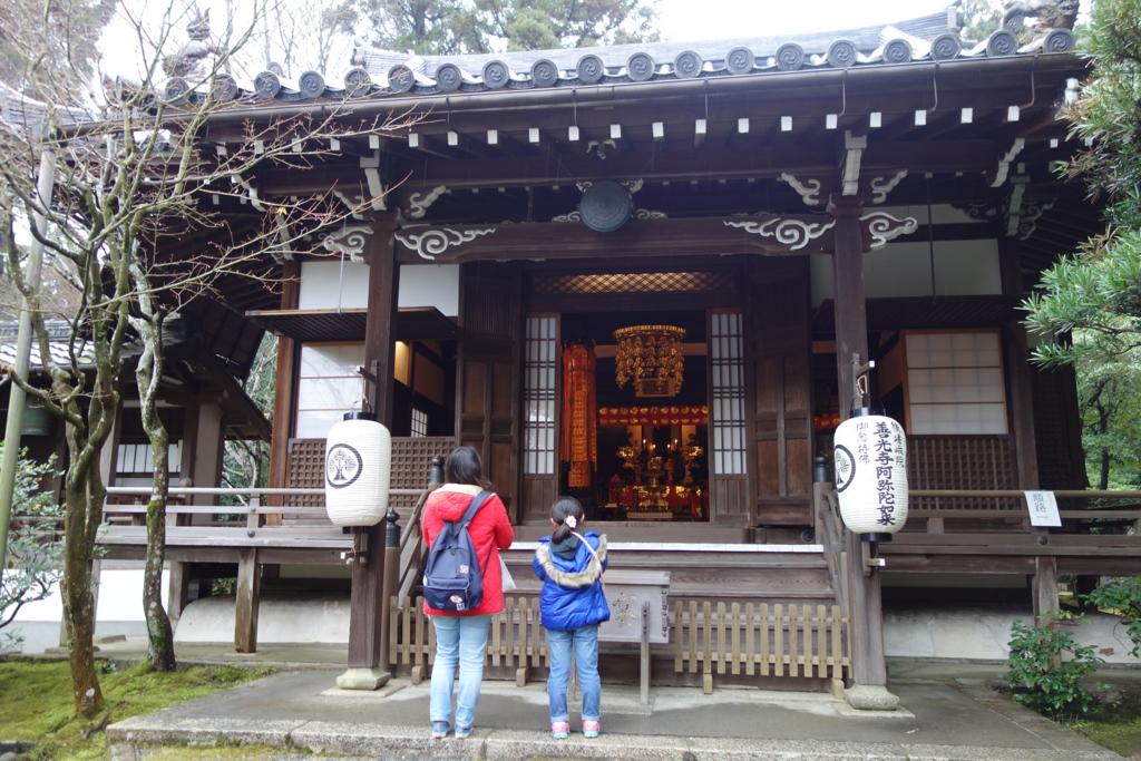 f:id:kyotomichi:20170304195257j:plain