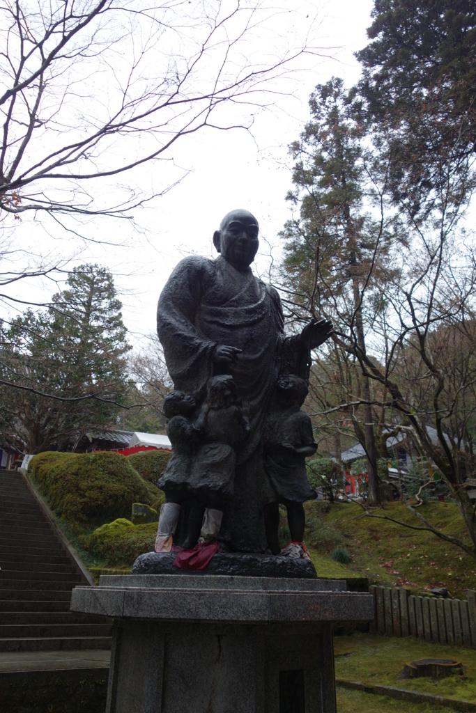 f:id:kyotomichi:20170304195639j:plain