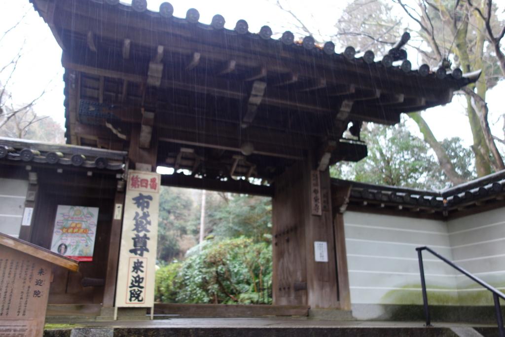 f:id:kyotomichi:20170304200431j:plain