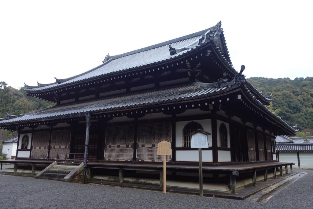 f:id:kyotomichi:20170304200652j:plain