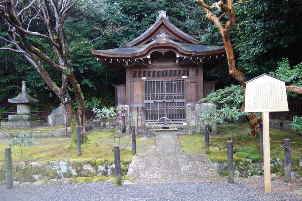 f:id:kyotomichi:20170304201129j:plain