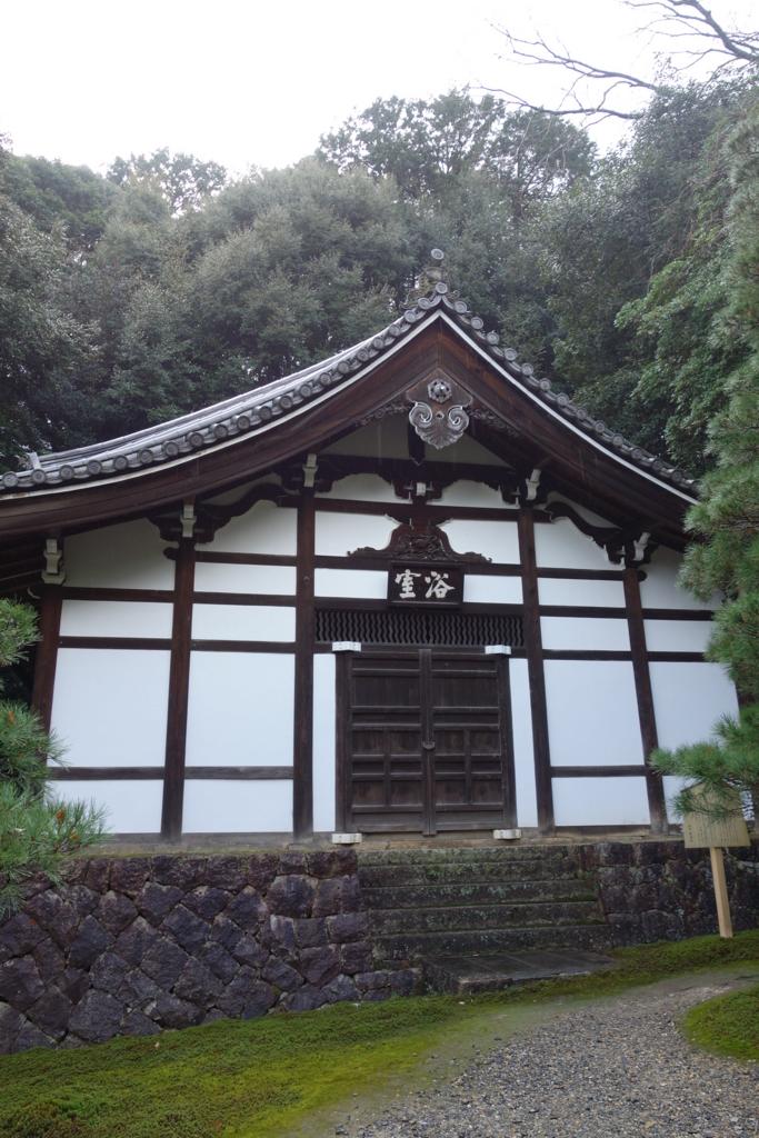 f:id:kyotomichi:20170304212847j:plain
